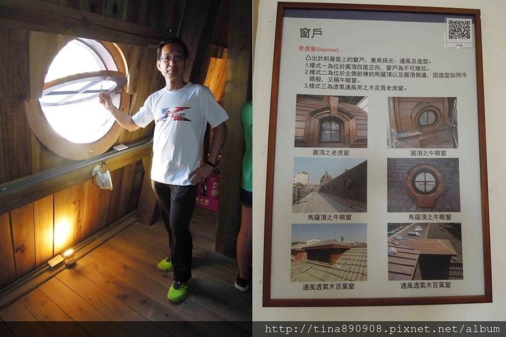 1061028-司法博物館-1-貓道 (7).jpg