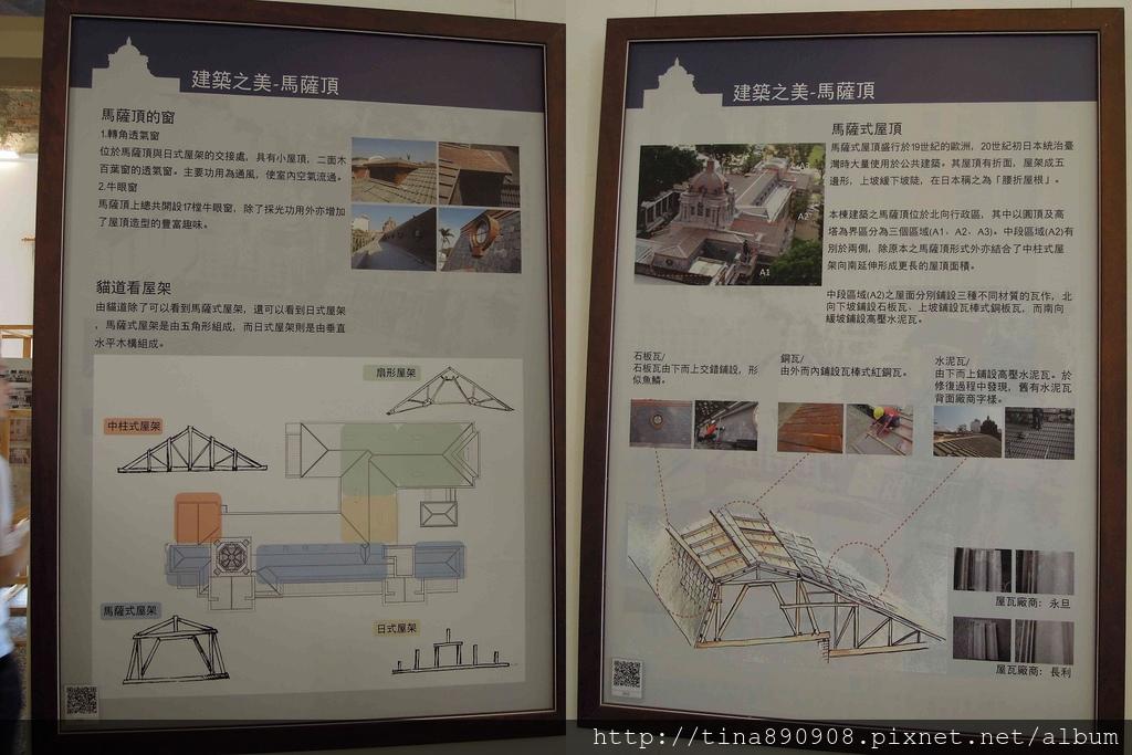 1061028-司法博物館-1-貓道 (11).jpg