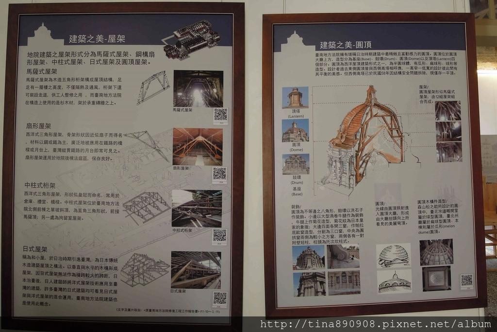 1061028-司法博物館-1-貓道 (12).jpg
