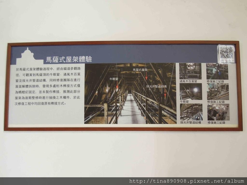 1061028-司法博物館-1-貓道 (14).jpg