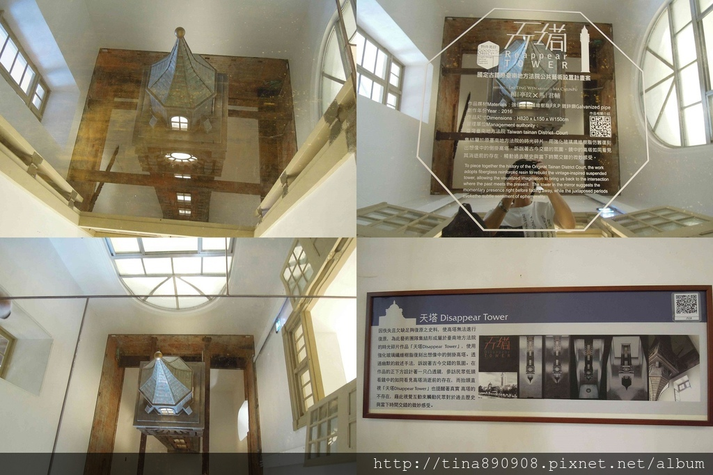 1061028-司法博物館-2-天塔 (6).jpg