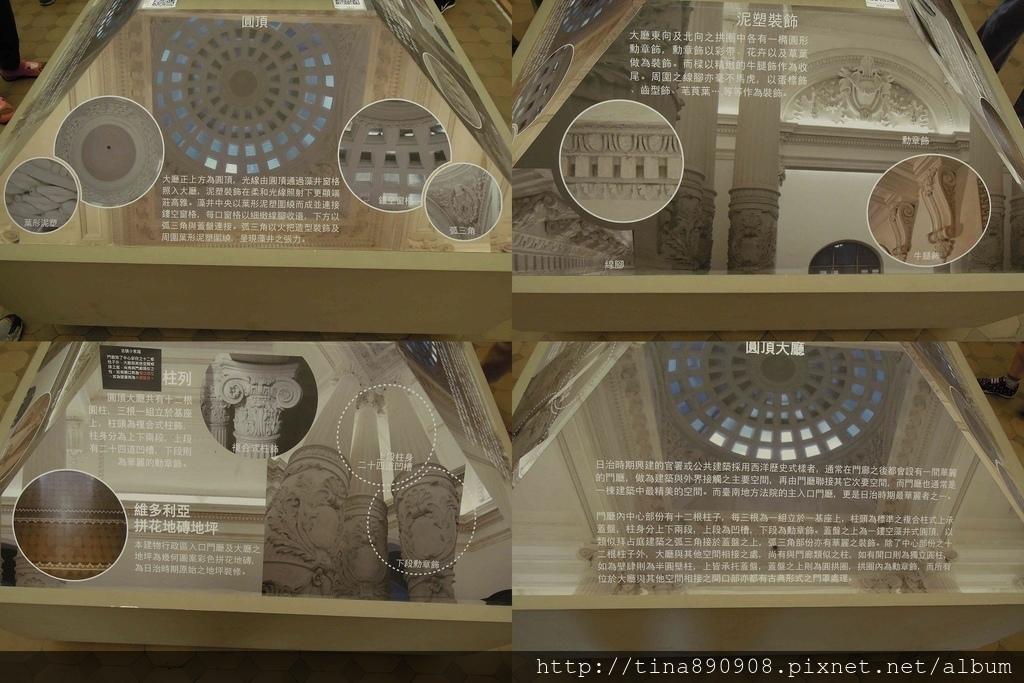 1061028-司法博物館-3 -大廳 (6).jpg