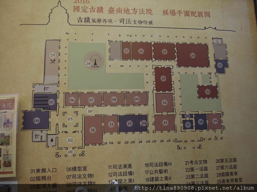 1061028-司法博物館-3 -大廳 (7).jpg