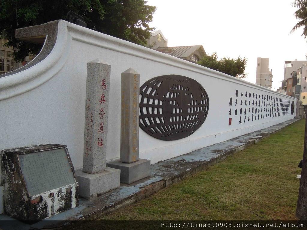 1061028-司法博物館-門面 (2).jpg