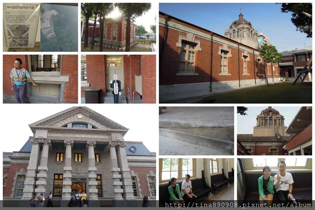 1061028-司法博物館-建築特色 (1).jpg