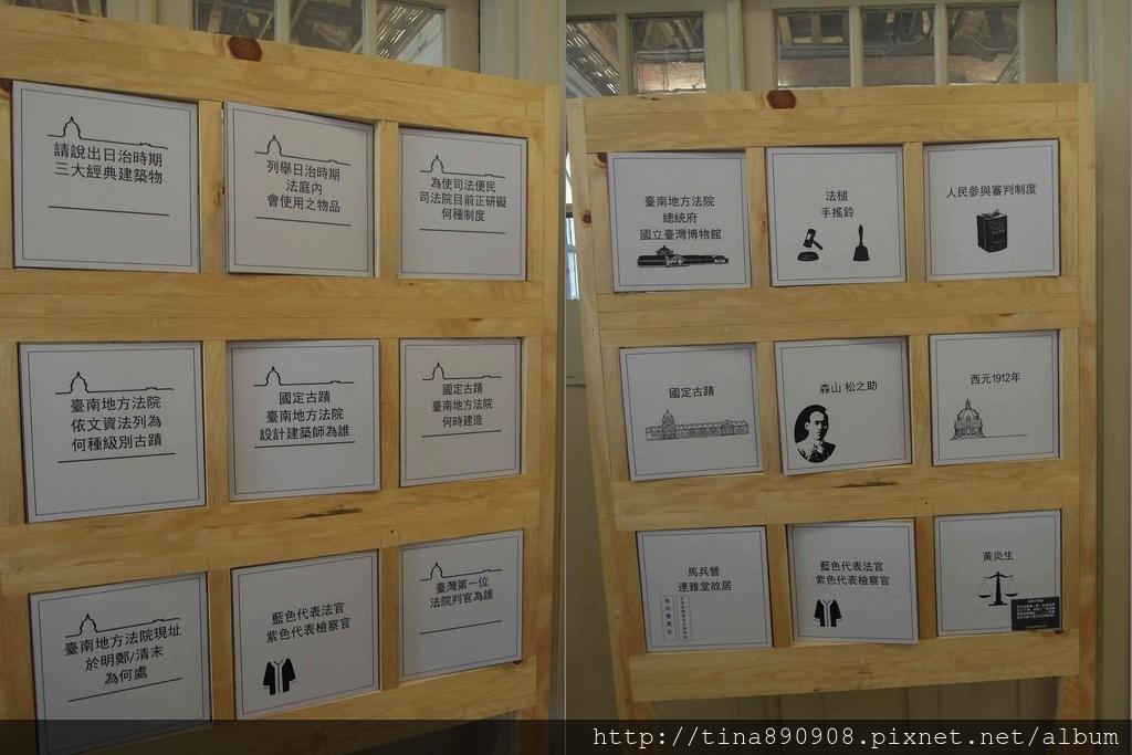 1061028-司法博物館-5-拓印DIY (1).jpg