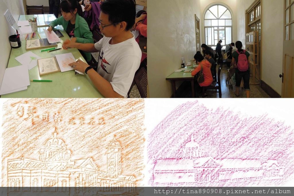 1061028-司法博物館-5-拓印DIY (2).jpg