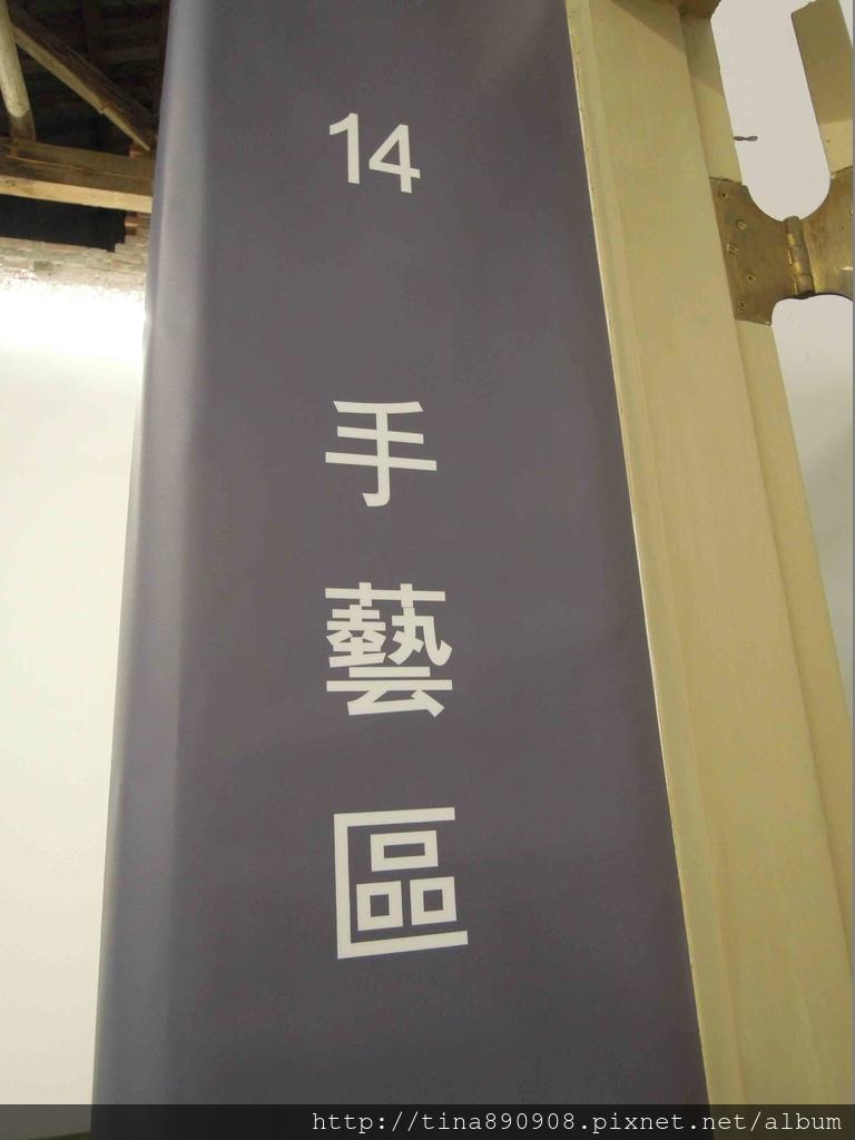 1061028-司法博物館-5-拓印DIY (3).jpg