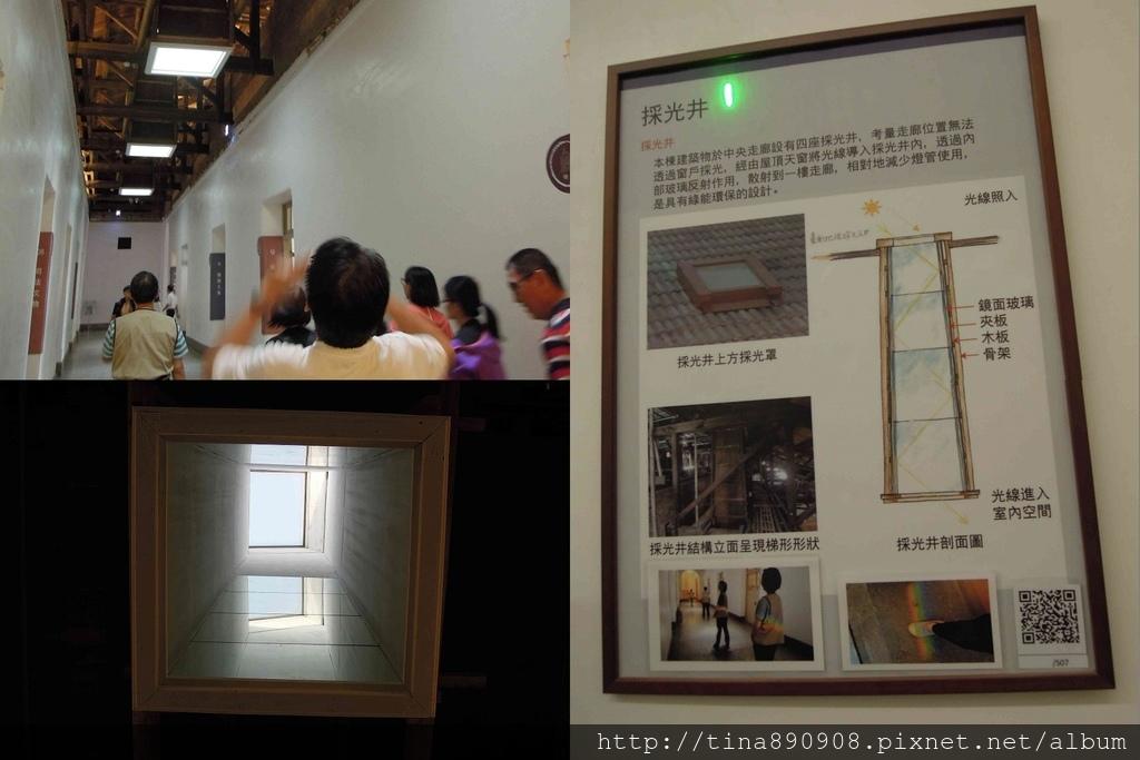 1061028-司法博物館 -採光井.jpg