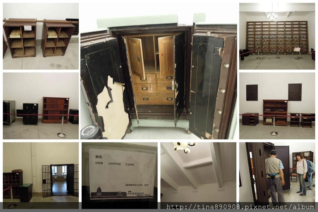 1061028-司法博物館 (174)-保險庫.jpg