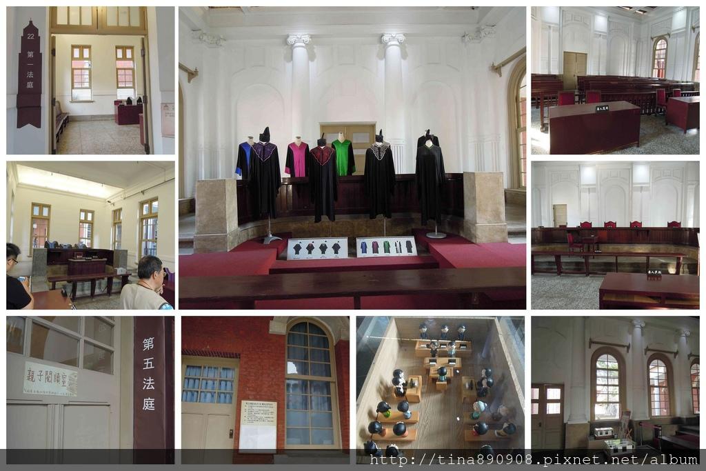 1061028-司法博物館 -法庭.jpg