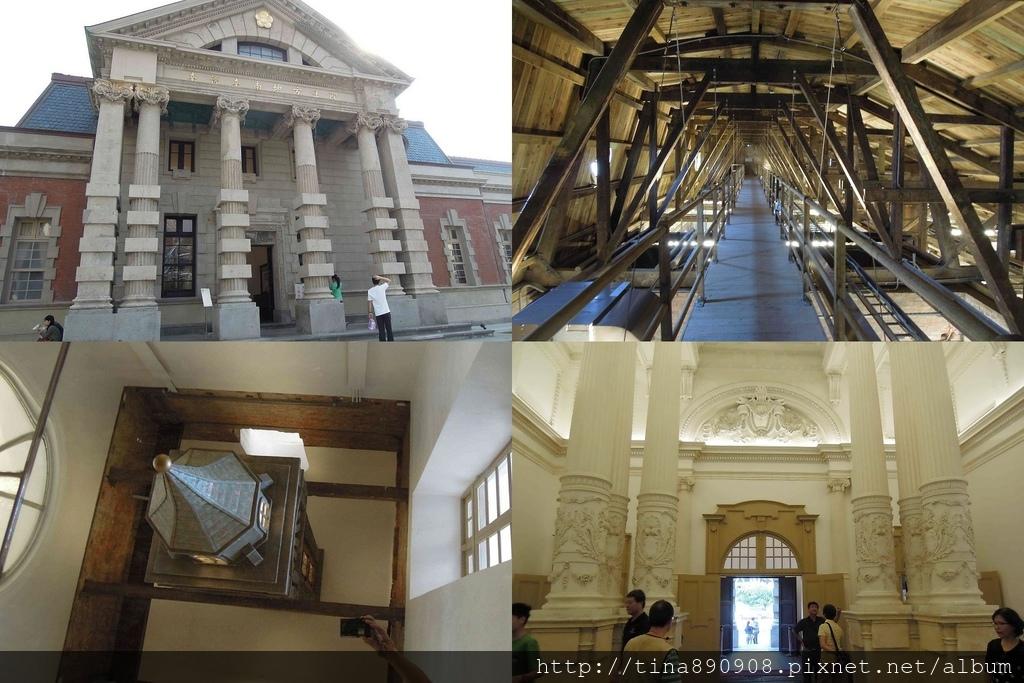 1061028-司法博物館-封面