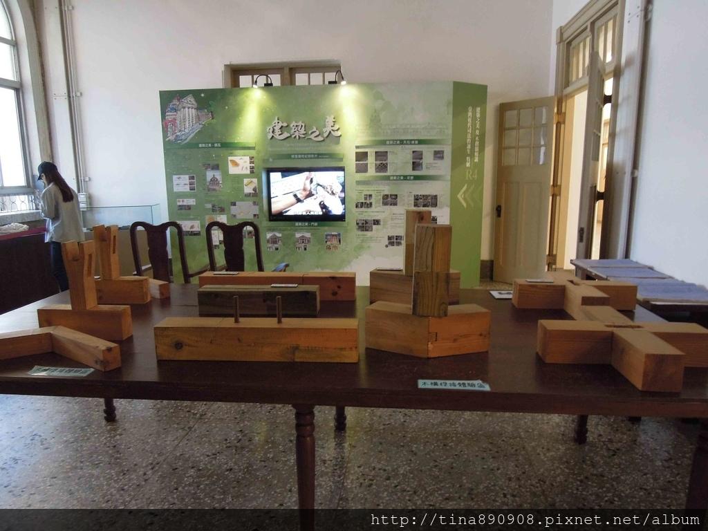 1061028-司法博物館 (87)-建築之美