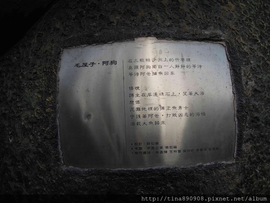1061118-漁光島藝術節 (45).jpg