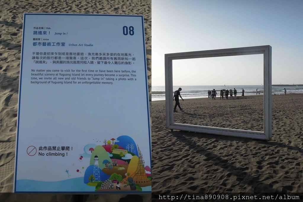 1061118-漁光島藝術節-8.jpg