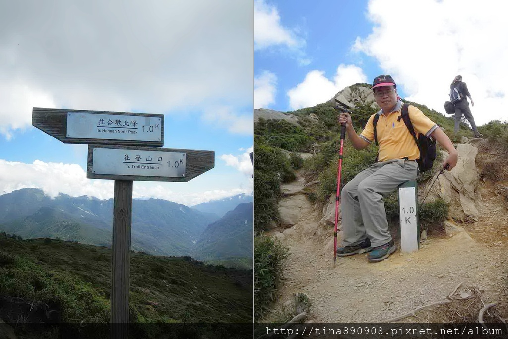 1060610-SS登山社-合歡北峰 (54)-1.jpg