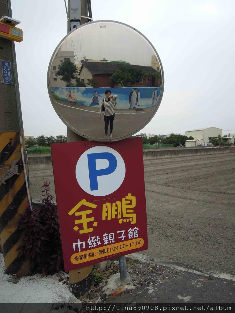 1070127-雲林-虎尾-金鵬巾緻親子館 (72).jpg