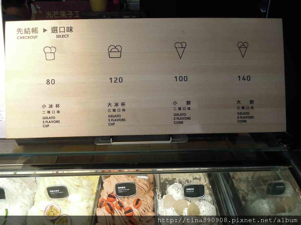 1070404-玉井-光芒果子小旅行-義式冰淇淋(27).jpg