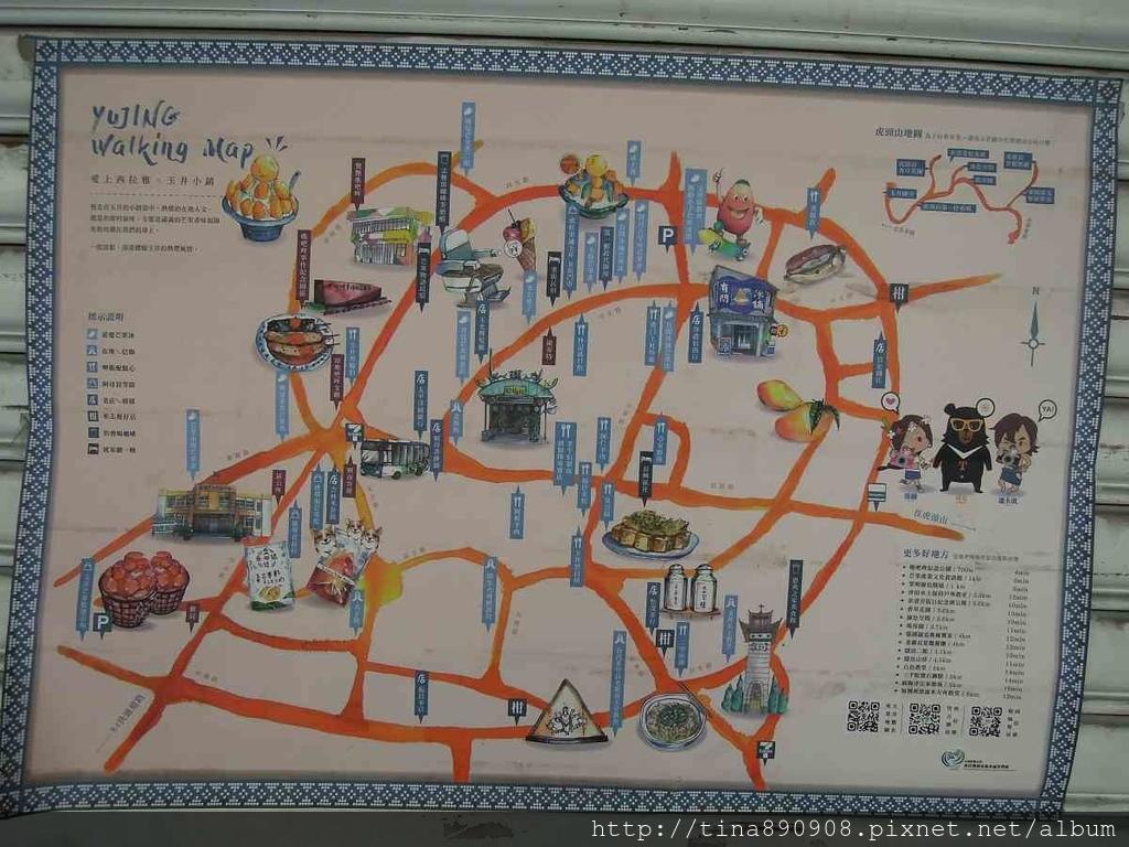 1070404-玉井-光芒果子小旅行-義式冰淇淋(40).jpg