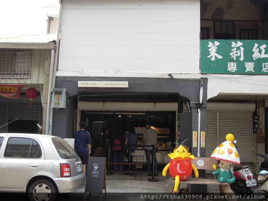 1070404-玉井-光芒果子小旅行-義式冰淇淋(46).jpg