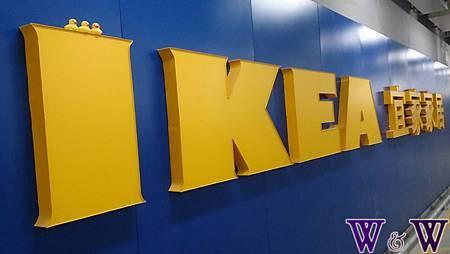 IKEA拷貝