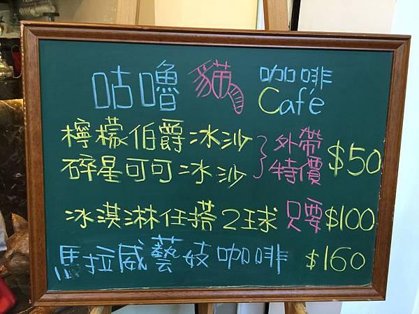 台中中部親子餐廳