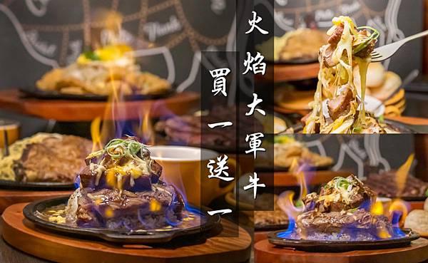 大軍 首圖 logo.JPG