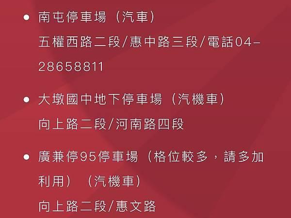 AFE56D18-C649-4E38-AEF3-0F730BCFFC47.jpeg