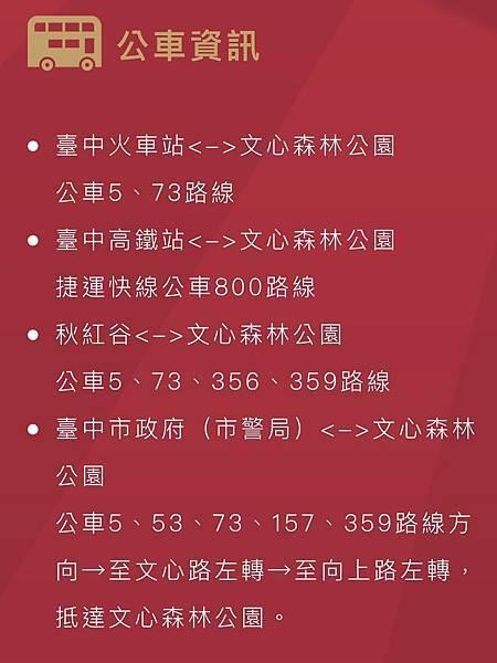 5CBE576C-CD8A-4258-B875-21BBFE03E625.jpeg