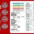 D2C6CD24-5F94-4CD4-963C-C585F81A7535.jpeg