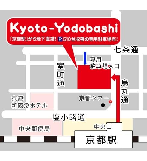 扭蛋Yodobashi