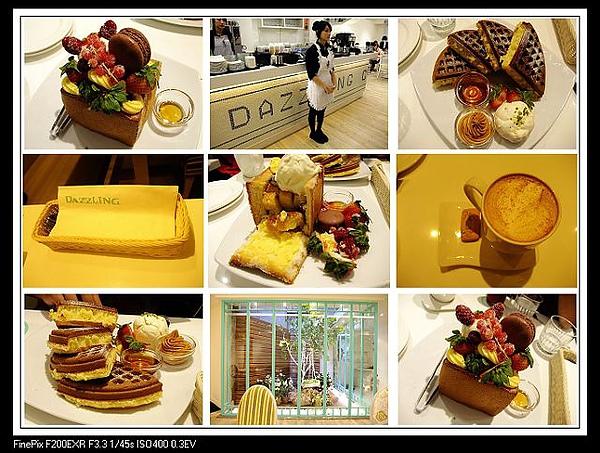 Dazzling Cafe-餐點.jpg