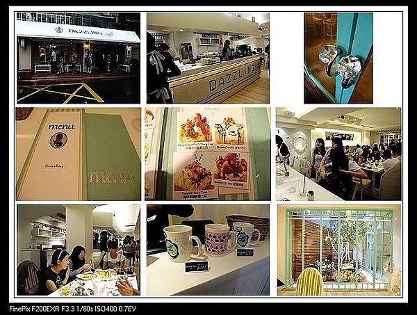 Dazzling Cafe-環境.jpg