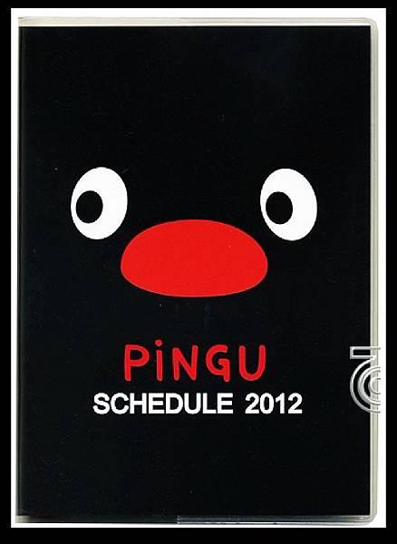 PINGU 2012年跨年日誌-大頭.jpg