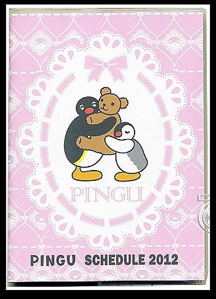 PINGU 2012年跨年日誌-熊熊.jpg
