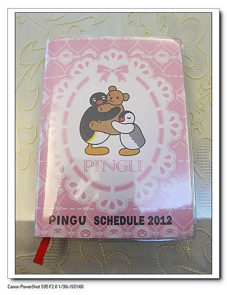 PINGU SCHEDULE 2012 正面.JPG