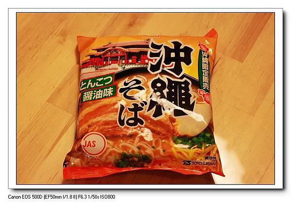 沖繩泡麵-醬油味.jpg