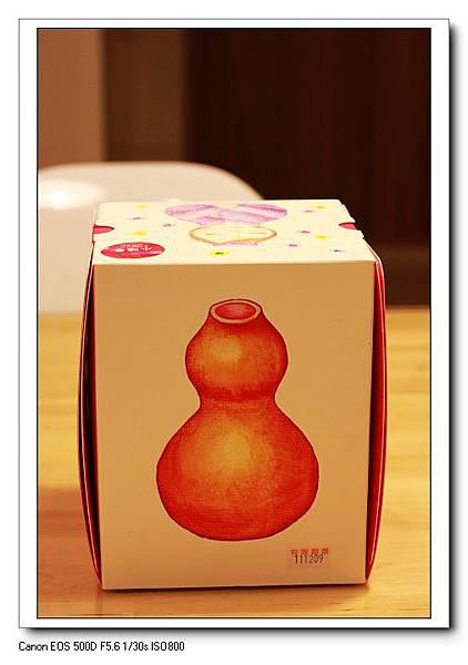 外盒可愛葫蘆圖示.jpg