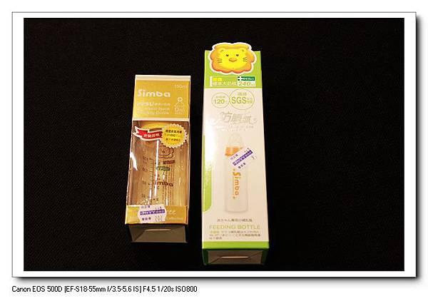 左-小獅王PPSU標準小奶瓶120ml $202;右-小獅王玻璃標準大奶瓶240ml $91 .jpg