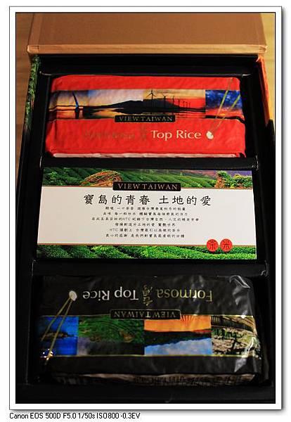 茶葉和越光米組合.jpg