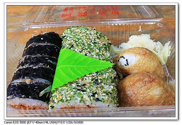 IMG_0126大綜合壽司(海苔.香鬆.豆皮)NT55.jpg