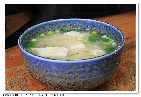 IMG_0130味噌湯一碗NT20.jpg