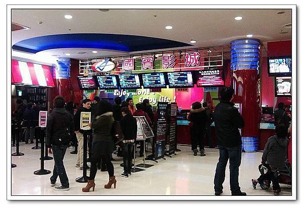 IMG_0253中和環球購物中心-國賓影城.jpg