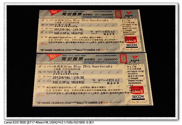 門票一張NT1800,刷國泰世界信用卡可享9折優惠一張NT1620