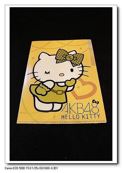 7-11連假四天226限定Hello Kitty三層收納夾(黃)