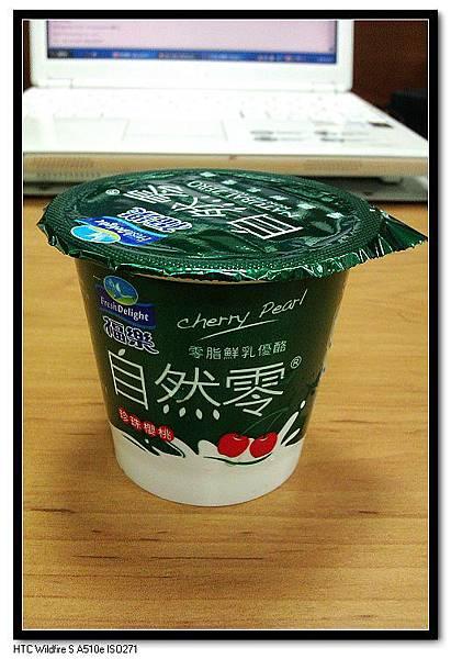 福樂自然零-珍珠櫻桃