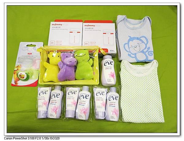2012嬰兒與孕媽咪用品展-戰利品