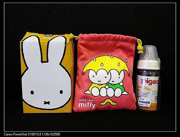 miffy隨身束口袋