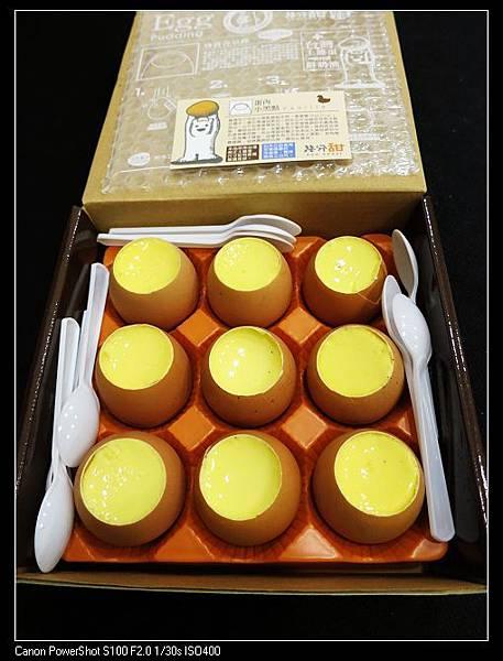 雞蛋布丁一盒NT208