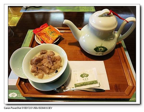 熱香芋QQ奶綠(無糖)